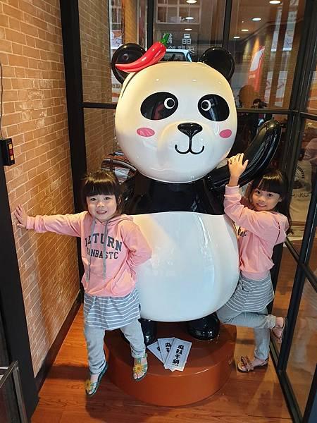 PandaMama麻辣干鍋-台北平價美食30.jpg