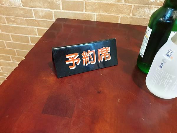 PandaMama麻辣干鍋-台北平價美食31.jpg