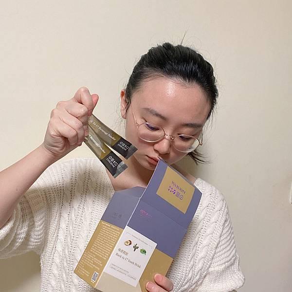 Evolsense璦研司 喚原輕飲Back to 17 Youth drink10.JPG