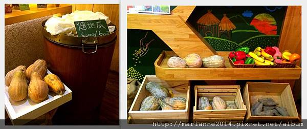 耶濃豆漿店 (2).jpg