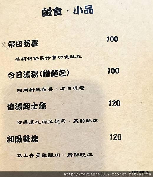 小豚輕食 (18).JPG