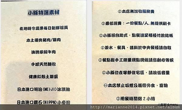 小豚輕食 (1).JPG
