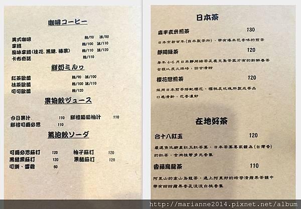 小豚輕食 (2).jpg