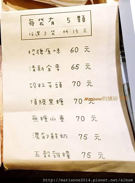 誠實商店、快樂饅頭 (1).JPG