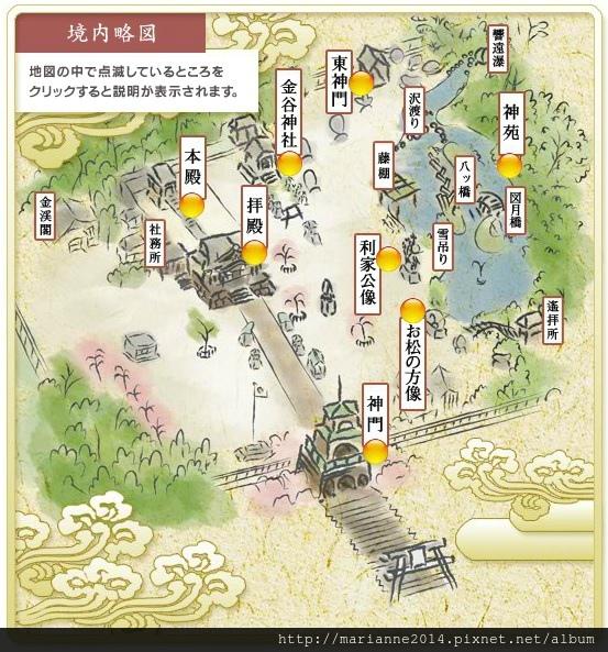 尾山神社map.jpg