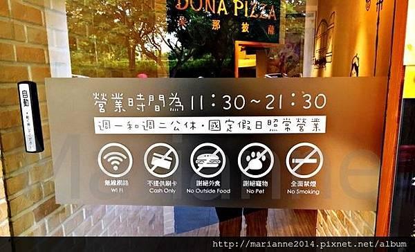 朵那披薩 Dona Pizza (4).JPG