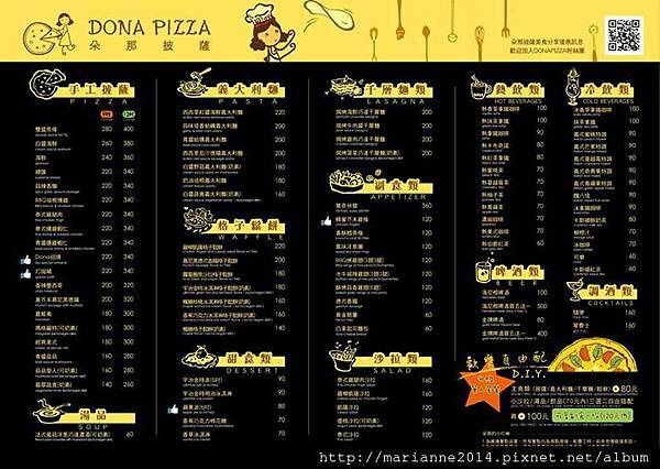 朵那披薩 Dona Pizza (12).jpg