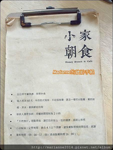 小家朝食 (8).jpg