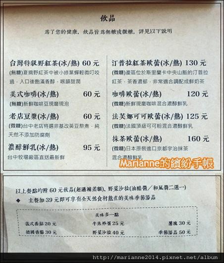 小家朝食 (10).jpg