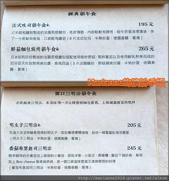 小家朝食 (25).jpg