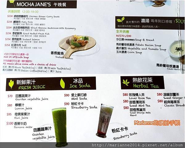 MOCHA JEAN'S café 摩卡珍思(尼克咖啡四號店) (4).jpg