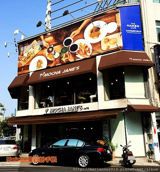 MOCHA JEAN'S café 摩卡珍思(尼克咖啡四號店) (6).JPG