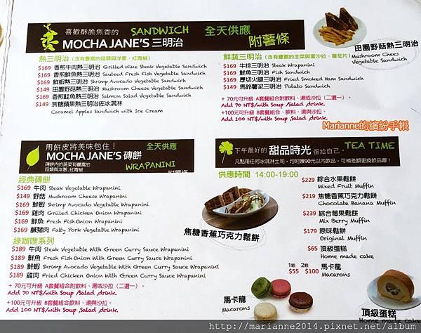 MOCHA JEAN'S café 摩卡珍思(尼克咖啡四號店) (10).JPG