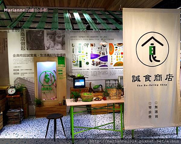 金典-誠食商店 (3).JPG