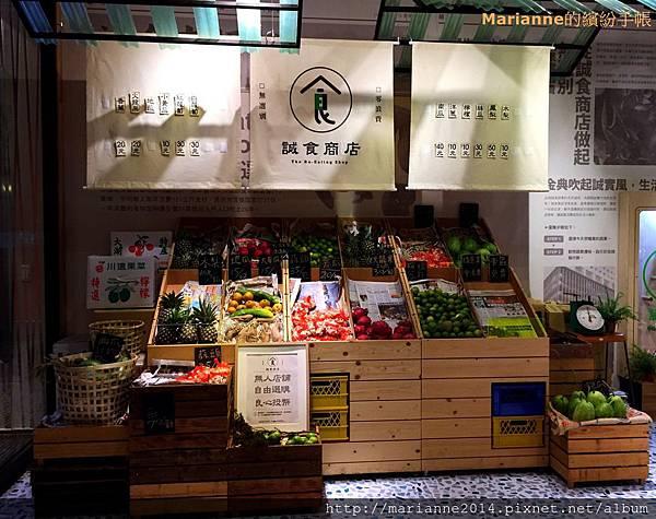 金典-誠食商店 (5).JPG