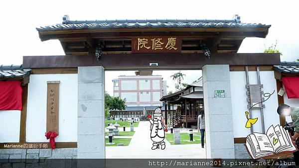 花蓮吉安慶修院 (8).JPG