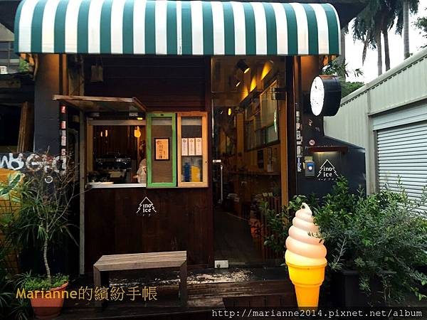 INO Ice一中店 (9).JPG