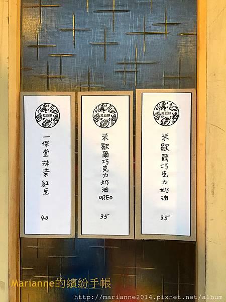 INO Ice一中店 (11).JPG