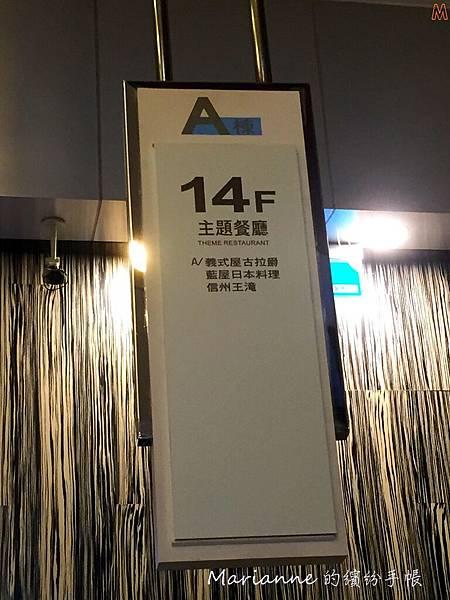 信州王滝OSOBAYA蕎麥麵 (4).JPG