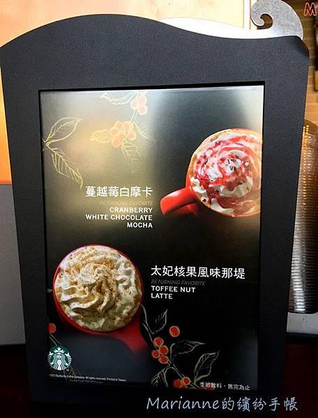 星巴克 太妃核果風味那堤 (Toffee Nut Latte) (4).JPG
