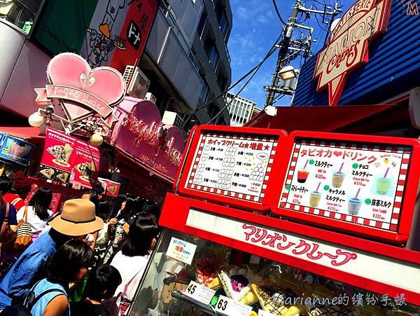 東京-原宿竹下通-MARION CREPES可麗餅 (21)