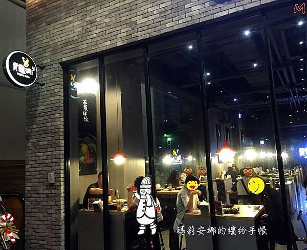 澄川黃鶴洞halo銅盤烤肉@中友店 (1).JPG