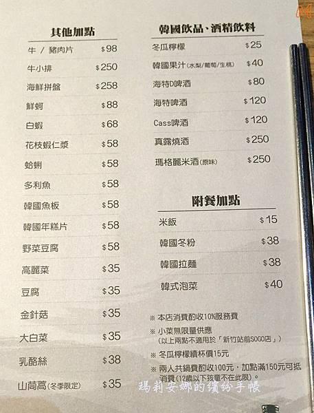 澄川黃鶴洞halo銅盤烤肉@中友店 (3).JPG