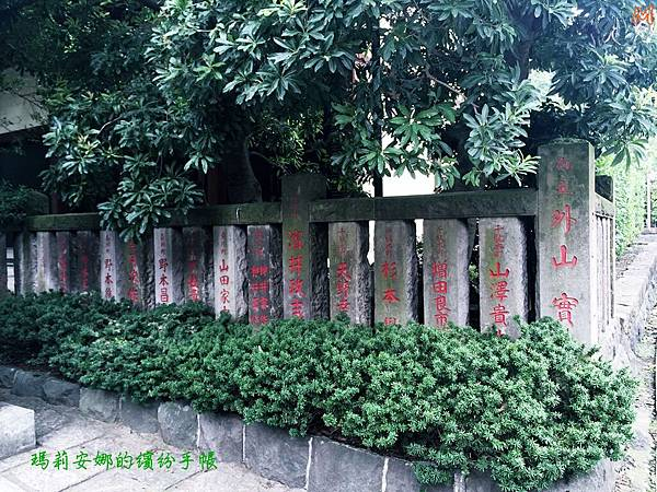 東京根津神社 (6).JPG