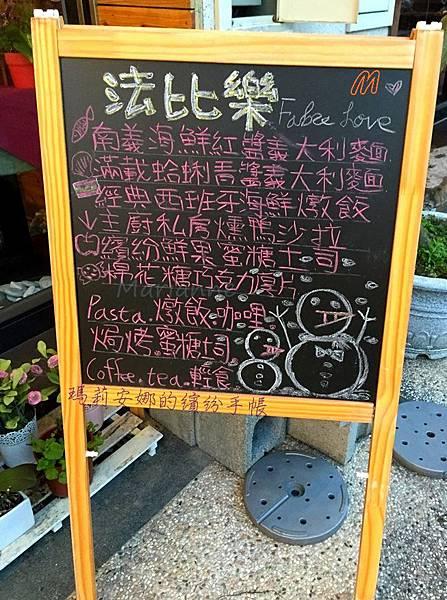 台中法比樂 (10).JPG