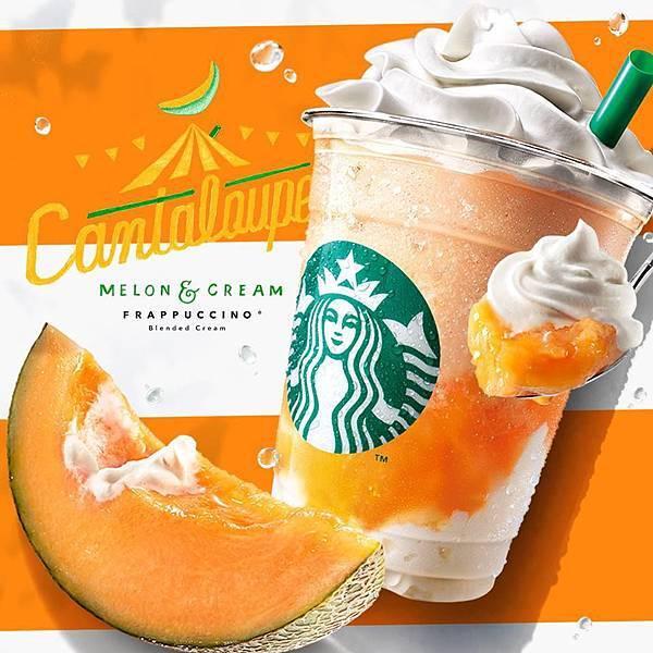 スターバックス コーヒー ジャパン Starbucks.jpg