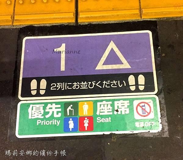 京都美山町-交通 (39).JPG