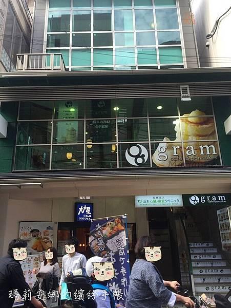 京都gram(錦店) (26).JPG