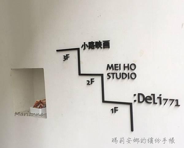 日嚐 Deli771  (2).JPG