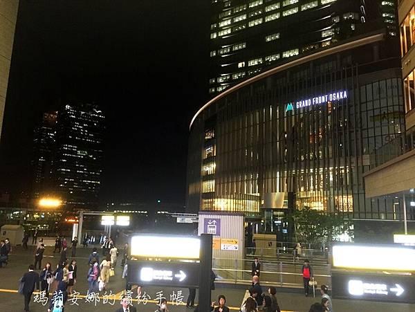 函太郎迴轉壽司@ Grand Front Osaka (27).JPG