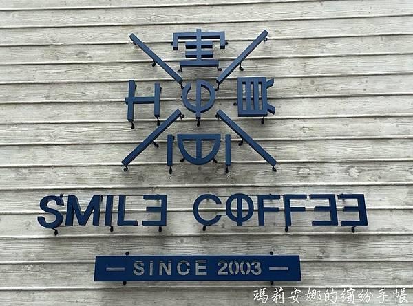 憲賣咖啡熱河店 (3).JPG