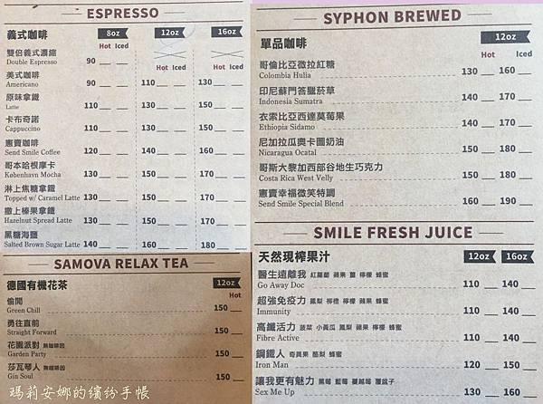 憲賣咖啡熱河店 (41).jpg