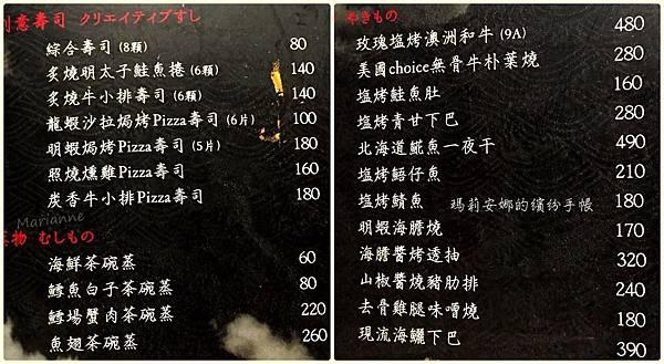 桀壽司菜單 (6).jpg