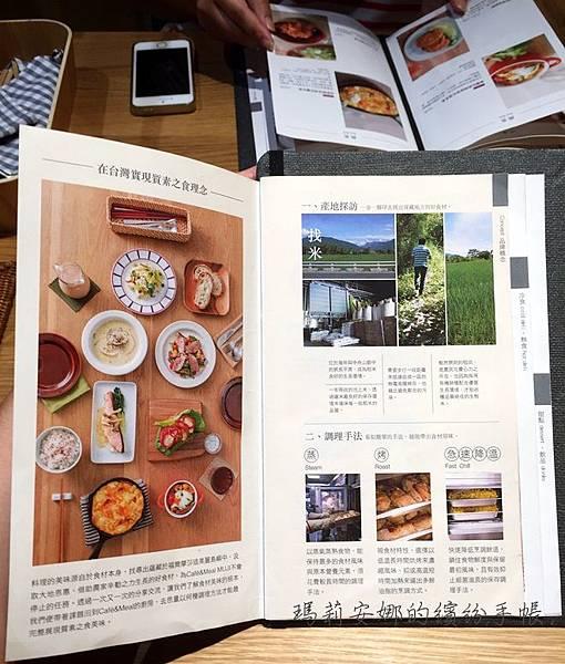 無印良品生活研究所 MUJI Cafe & Meal (10).JPG