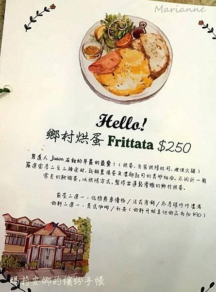 南屯 Cafe Hello 早午餐 (31).JPG