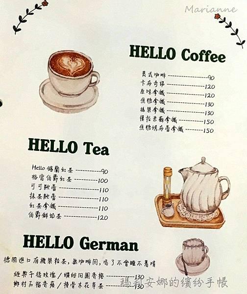 南屯 Cafe Hello 早午餐 (35).JPG