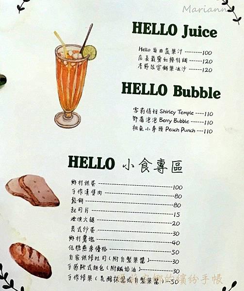 南屯 Cafe Hello 早午餐 (36).JPG