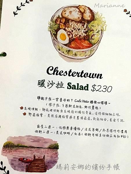 南屯 Cafe Hello 早午餐 (34).JPG