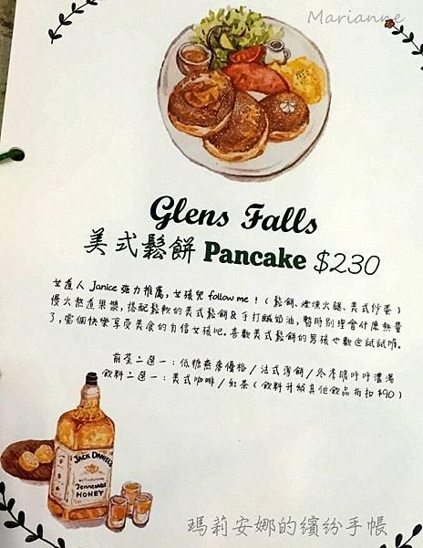 南屯 Cafe Hello 早午餐 (33).JPG