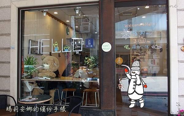 南屯 Cafe Hello 早午餐 (13).JPG