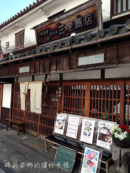 倉敷三宅商店 (5).JPG