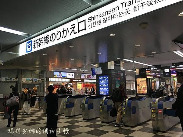 新大阪到倉敷 (34).JPG