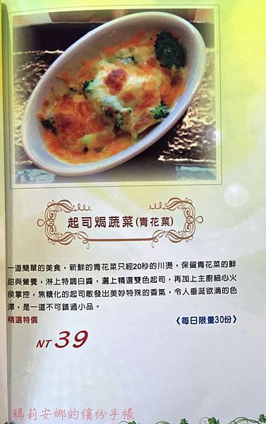 CP值創意廚房 (7).JPG