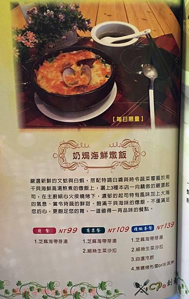 CP值創意廚房 (9).JPG