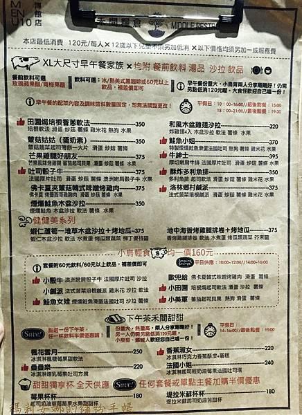禾間糧倉 (6).JPG