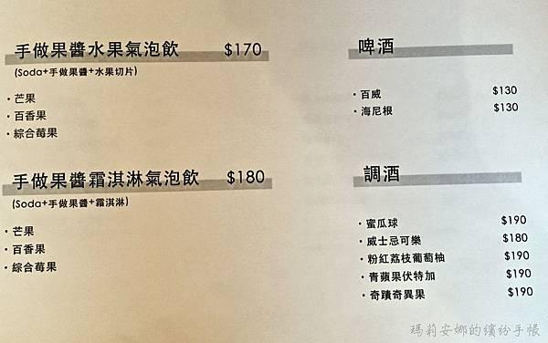 INO Café 草悟道店 (7).JPG